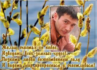 Переводчик английского языка. тур оператор , Менеджер по туризму, от 30 000 руб. в месяц
