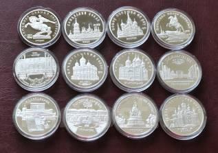 5 руб СССР 1988-1991 Памятники Соборы ПРУФ 12 штук