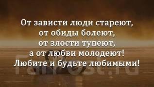 Водитель такси. Водитель, от 25 000 руб. в месяц
