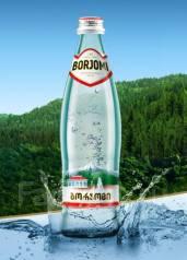 Вода Боржоми.
