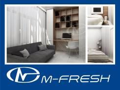 Вы хотите жить в уютной квартире с профессиональным ремонтом?