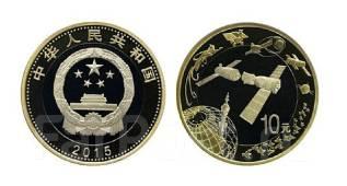 Во владивостоке юань продают за 15 рублей - ussurbatorru