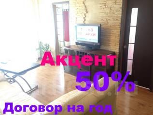 3-комнатная, улица Хабаровская 11. Первая речка, агентство, 60 кв.м.