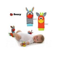 Игрушка - носочек на ножку ( фирма Sozzy 0+ )