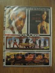 DVD, ������ �� �����