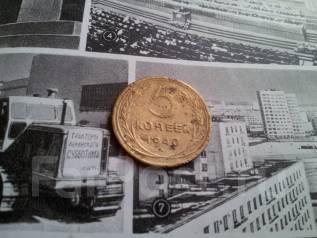 Ранние Советы! 5 копеек 1940 года.