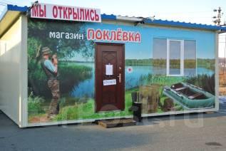 г владивосток магазины рыбалка