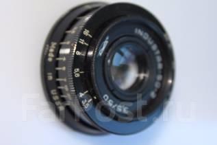 Объектив Индустар - 50 50мм 1:3.5 (первая модель). Для З, диаметр фильтра 30.5 мм