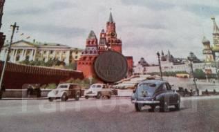 СССР. 1 копейка 1967 года.