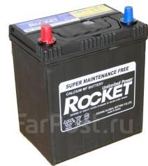 Rocket. 40 А.ч., правое крепление, производство Корея