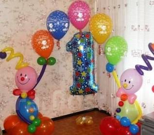 Оформление воздушными шарами. Под заказ