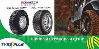 TYRE PLUS - Новые шины для бездорожья и грязи