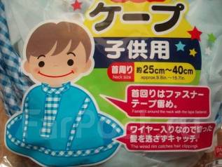 Фартук для стрижки ребёнка
