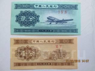 Китай 1 джао 1980