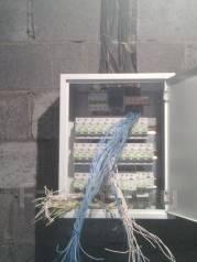 Сторож. электрик, от 10 000 руб. в месяц