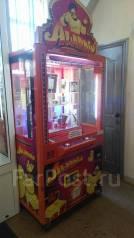 Цены На Игровые Автоматы Продать