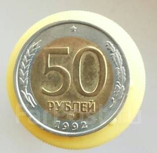 ������ 50 ��� ��� 1992 �/�������/-�� 1000 ���.