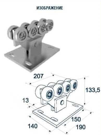 Системы для откатных, сдвижных ворот. (Комплектующие для ворот)