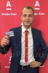 Руководитель отдела продаж. от 44 000 руб. в месяц