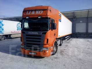 Scania. ������ R480, 13 000 ���. ��., 36 000 ��.