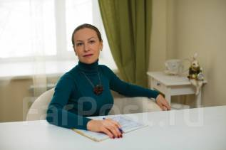 Психолог для женщин