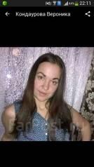 Бариста-продавец. от 15 000 руб. в месяц