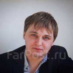 Заместитель директора. Менеджер оптовых продаж, Помощник главного инженера, от 45 000 руб. в месяц