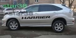 Оракал. Toyota Harrier