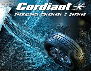 Продажа шины в Кемерово Bridgestone 265/35 R18 цена