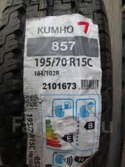 Kumho Radial 857. Летние, 2013 год, без износа, 4 шт