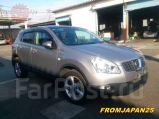 Nissan. 6.5x17, 5x114.30, ET40, ЦО 65,0мм.