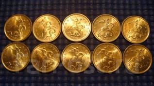 2005 сп 50 копеек лот из 10 монет штемпельный блеск есть отправка