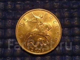 2005 м 50 копеек лот из 1 монет штемпельный блеск есть отправка