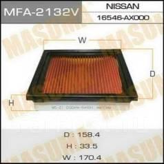 Фильтр воздушный. Nissan: Cube, AD Expert, Micra, March, AD, Cube Cubic, Micra C+C, Note Mazda Familia, VHNY11, VY11, VY12, VJY12, VFY11, VAY12, VZNY1...