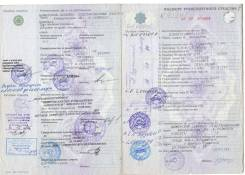КАВЗ-3976, 1992. ПТС от КАВЗ-3976 и цементовоз ТЦ-11-Б-1