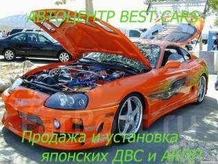 ���������. Toyota: Corolla, Ipsum, Carina, Cresta, Vista Ardeo, Camry Gracia, Celica, Crown, Celsior, Nadia, Opa, Corona Premio, Mark II, Funcargo, Cr...