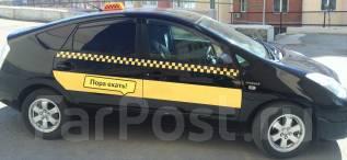 Водитель такси. Требуются водители такси. ИП Карабанов А.C