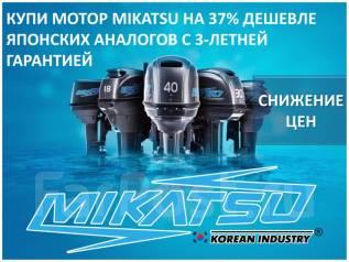 ��������� �������� ������ Mikatsu �� ��-�� ������������� ������ � ��!