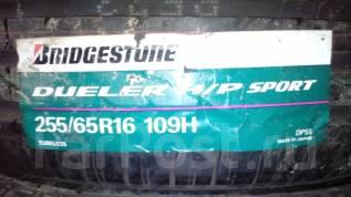 Bridgestone Dueler H/P. ������, ��� ������, 4 ��