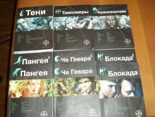Книги фантастика 11