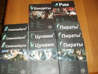 Книги фантастика 12