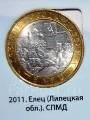10 ������ ������� ���� 2011�.