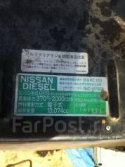 Свеча накала. Nissan Diesel