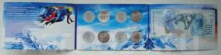 Альбом Сочи 2014. 4 монеты + 100 рублей