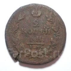 2 копейки 1818 года ЕМ НМ • Медь VF