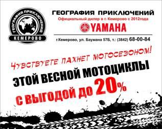 Yamaha. ��������, ���, ��� �������