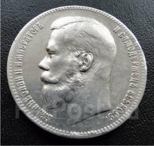 1 рубль.1897 г. ( * * ). Брюссель. Николай II. Серебро. VF+/XF.