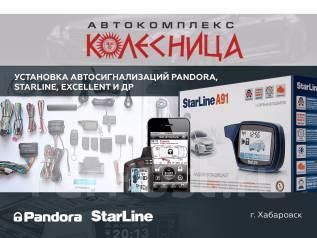 ��������� ���������������� Pandora, Starline, Excellent � ��.