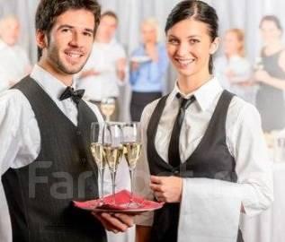 Официант. СРОЧНО Требуются Официанты в Новый ресторан. ИП Кононова В.В. Район Аэропорта