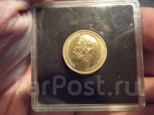 Золотая монета 5 рублей 1899 года Николая 2